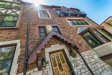 Photo of 7552 Wydown Boulevard , Unit 1E, St Louis, MO 63105-2753 (MLS # 17097165)