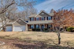 Photo of 403 Crestwood Estates Drive, Collinsville, IL 62234-2329 (MLS # 18093843)
