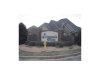 Photo of 1 St. Simons Way, Millbrook, AL 36054 (MLS # 410427)
