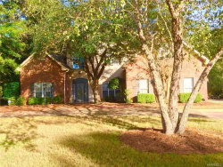 Photo of 404 FOREST Trail, Montgomery, AL 36117 (MLS # 421193)