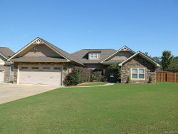 Photo of 32 BOULDER Court, Pike Road, AL 36064 (MLS # 441962)