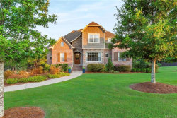 Photo of 580 Brookwood Drive, Wetumpka, AL 36093 (MLS # 444381)