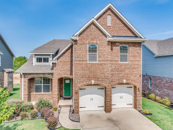 Photo of 5709 BLEVINS Circle, Montgomery, AL 36116 (MLS # 459035)