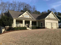 Photo of 620 Sweetwater Bridge Cir, Douglasville, GA 30134 (MLS # 8738376)