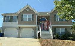 Photo of 7105 Skippingstone Way, Douglasville, GA 30134 (MLS # 8760087)