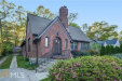 Photo of 160 Coventry Rd, Decatur, GA 30030-2301 (MLS # 8766520)