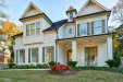 Photo of 1865 Canmont Dr, Brookhaven, GA 30319 (MLS # 8894304)