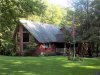 Photo of 10396 Miller Road, Marcy, NY 13502 (MLS # S1282129)