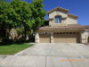Photo of 35 DESERT DAWN Lane, Henderson, NV 89074 (MLS # 1972856)