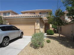 Photo of 10928 SUTTER HILLS Avenue, Las Vegas, NV 89144 (MLS # 1976544)