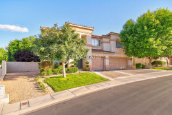 Photo of 1477 VIA SAVONA Drive, Henderson, NV 89052 (MLS # 1994997)