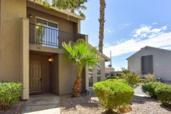 Photo of 581 SELLERS Place, Henderson, NV 89011 (MLS # 2014212)