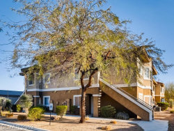 Photo of 833 ASPEN PEAK Loop, Unit 325, Henderson, NV 89011 (MLS # 2071446)