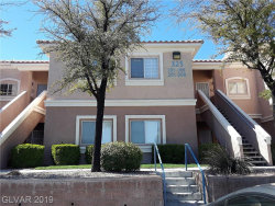 Photo of 325 AMBER PINE Street, Unit 106, Las Vegas, NV 89144 (MLS # 2079521)