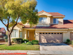 Photo of 1795 LILY POND Circle, Henderson, NV 89012 (MLS # 2142218)