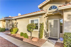 Photo of 3212 MYSTIC RIDGE Court, Las Vegas, NV 89129 (MLS # 2164803)