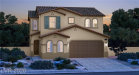 Photo of 8167 SKYE PLUM Street, Las Vegas, NV 89166 (MLS # 2215040)