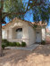 Photo of 2004 Saddle Ridge Avenue, Henderson, NV 89012 (MLS # 2262215)