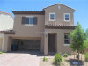 Photo of 5066 FIERY SKY RIDGE Street, Las Vegas, NV 89148 (MLS # 1996216)