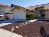 Photo of 138 MONTCLAIR Drive, Henderson, NV 89074 (MLS # 2053600)