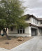 Photo of 2609 Cattrack Avenue, North Las Vegas, NV 89081 (MLS # 2247533)