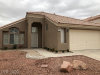Photo of 8024 Turtle Cove Avenue, Las Vegas, NV 89128 (MLS # 2250128)
