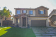 Photo of 7553 Coralwood Court, Eastvale, CA 92880 (MLS # IV18259006)