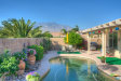 Photo of 69427 Saint Andrews Road, Cathedral City, CA 92234 (MLS # 18406640PS)