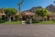 Photo of 77915 Cottonwood, Indian Wells, CA 92210 (MLS # 219039311DA)