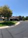 Photo of 2412 Teaberry, Escondido, CA 92027 (MLS # SW19178729)