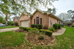 Photo of 1312 Varese Drive, Pearland, TX 77581 (MLS # 20719816)