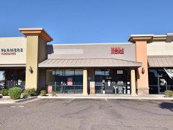 Photo of 7800 N 55th Avenue, Unit 103, Glendale, AZ 85301 (MLS # 6112501)