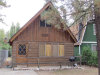 Photo of 310 West Mojave Boulevard, Big Bear City, CA 92314 (MLS # 3173842)