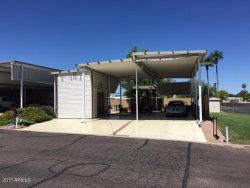 Photo of 17200 W Bell Road, Lot 1, Surprise, AZ 85374 (MLS # 5755893)