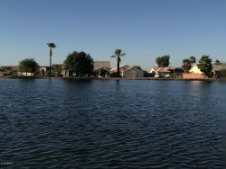 Photo of 10859 W Reef Circle, Lot 771, Arizona City, AZ 85123 (MLS # 5789425)