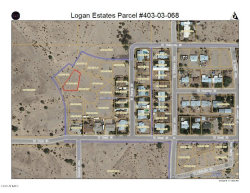 Photo of 0 Hunt Street, Lot 28, Gila Bend, AZ 85337 (MLS # 5913242)