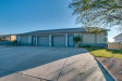 Photo of 12209 W Jenero Drive, Arizona City, AZ 85123 (MLS # 5726868)
