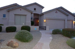 Photo of 14971 W Windward Avenue, Goodyear, AZ 85395 (MLS # 5215571)