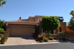 Photo of 926 E Becker Lane, Phoenix, AZ 85020 (MLS # 5294433)