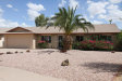 Photo of 4245 E Walatowa Street, Ahwatukee, AZ 85044 (MLS # 5305382)