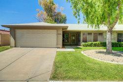 Photo of 12186 S Shoshoni Drive, Ahwatukee, AZ 85044 (MLS # 5341412)