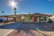 Photo of 4237 W Brown Street, Phoenix, AZ 85051 (MLS # 5366248)