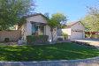 Photo of 18631 W Oregon Avenue, Litchfield Park, AZ 85340 (MLS # 5395211)