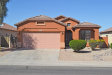 Photo of 45054 W Paitilla Lane, Maricopa, AZ 85139 (MLS # 5406272)