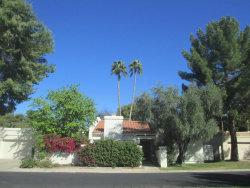 Photo of 2554 E Vermont Avenue, Phoenix, AZ 85016 (MLS # 5406551)
