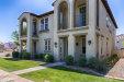 Photo of 29133 N 125th Drive, Peoria, AZ 85383 (MLS # 5439366)