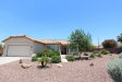 Photo of 6929 S Rincon Drive, Chandler, AZ 85249 (MLS # 5451818)