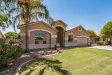 Photo of 413 W Merrill Avenue, Gilbert, AZ 85233 (MLS # 5487615)