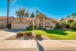 Photo of 9733 W Mcrae Way, Peoria, AZ 85382 (MLS # 5525641)