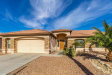Photo of 104 W Granite Trail, Casa Grande, AZ 85122 (MLS # 5534483)